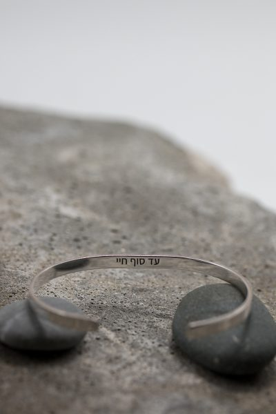 until the end of my life engraved cuff